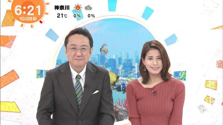 2019年10月28日永島優美の画像12枚目