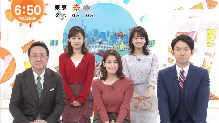 2019年10月28日永島優美の画像14枚目
