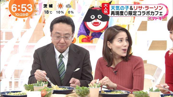 2019年10月28日永島優美の画像15枚目