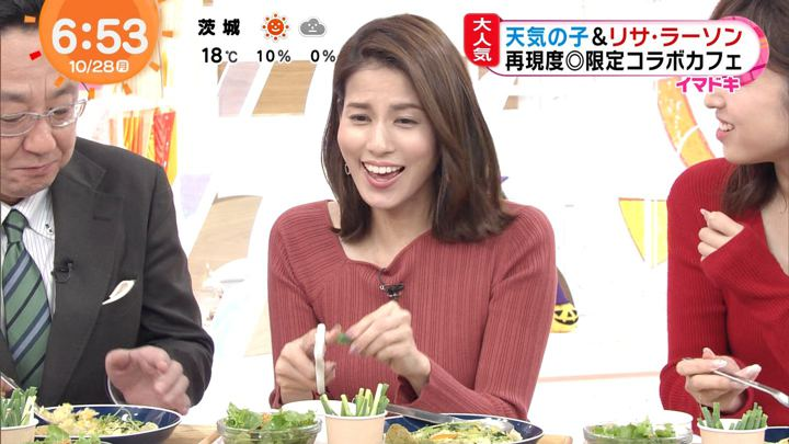 2019年10月28日永島優美の画像16枚目