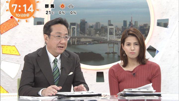 2019年10月28日永島優美の画像17枚目