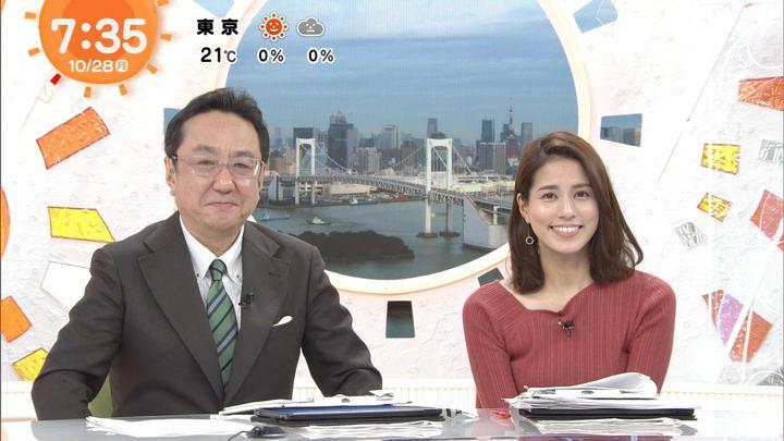 2019年10月28日永島優美の画像18枚目
