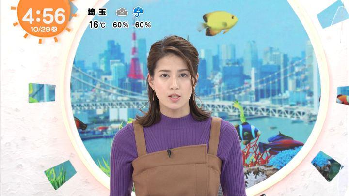 2019年10月29日永島優美の画像01枚目
