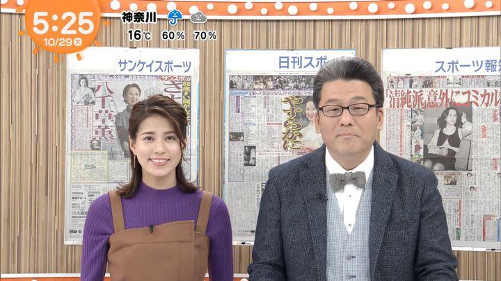 2019年10月29日永島優美の画像03枚目