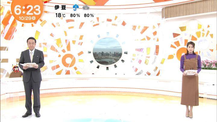 2019年10月29日永島優美の画像07枚目