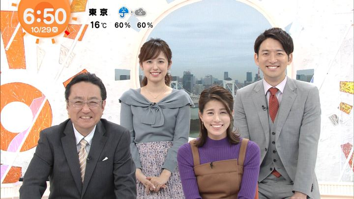 2019年10月29日永島優美の画像08枚目