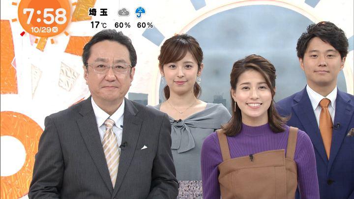 2019年10月29日永島優美の画像13枚目