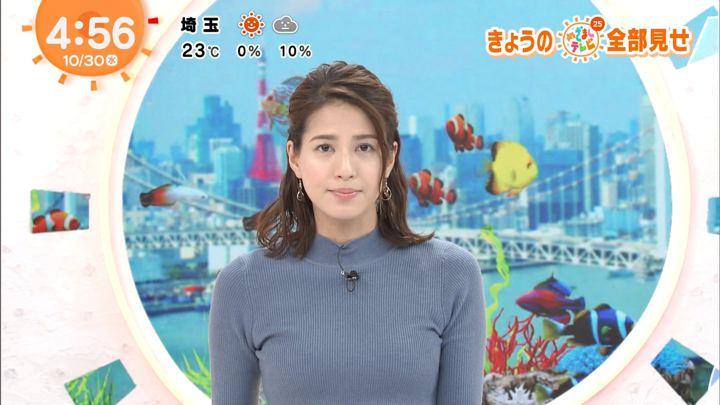 2019年10月30日永島優美の画像01枚目