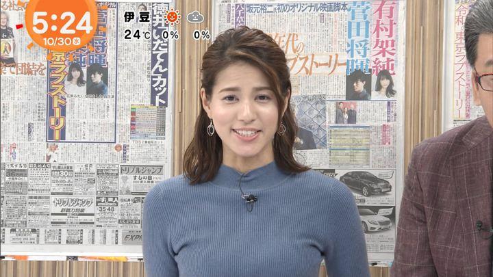 2019年10月30日永島優美の画像04枚目
