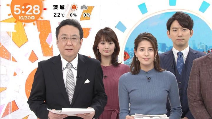 2019年10月30日永島優美の画像06枚目