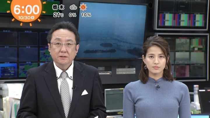 2019年10月30日永島優美の画像07枚目