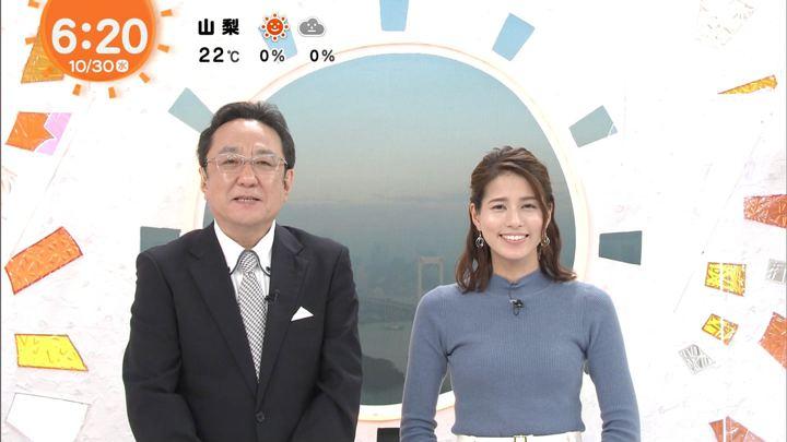 2019年10月30日永島優美の画像10枚目