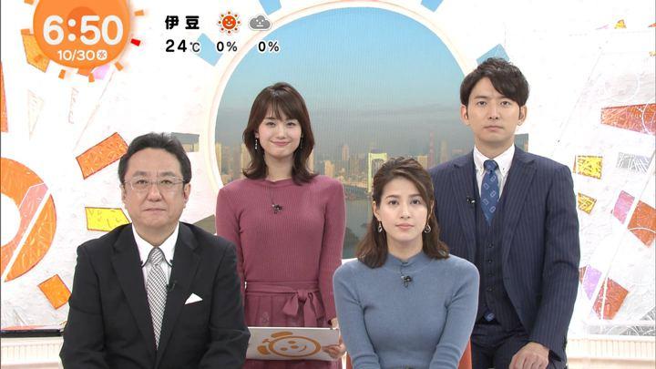 2019年10月30日永島優美の画像12枚目