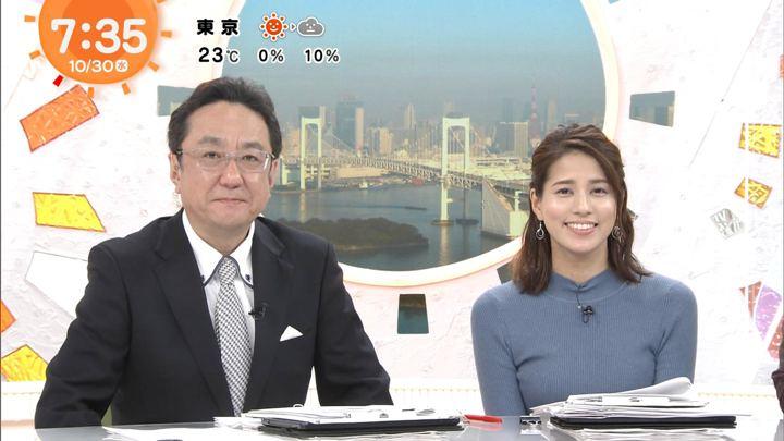 2019年10月30日永島優美の画像14枚目