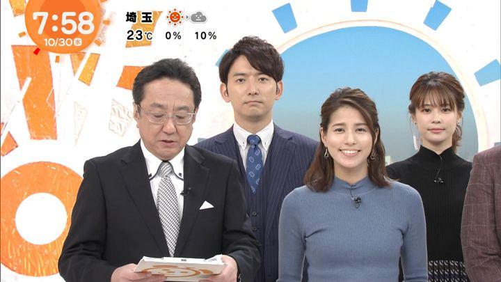 2019年10月30日永島優美の画像15枚目