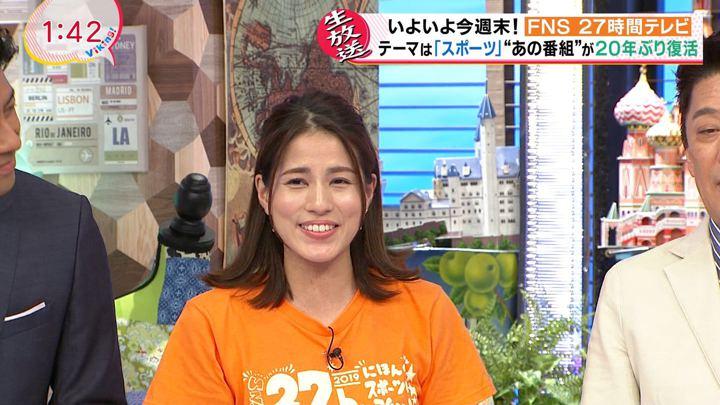 2019年10月31日永島優美の画像15枚目