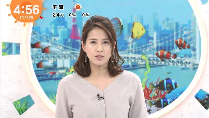 2019年11月01日永島優美の画像02枚目