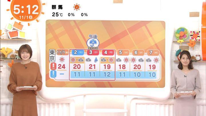 2019年11月01日永島優美の画像03枚目