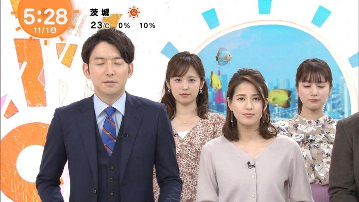 2019年11月01日永島優美の画像05枚目