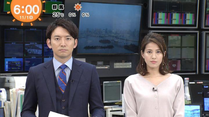 2019年11月01日永島優美の画像07枚目