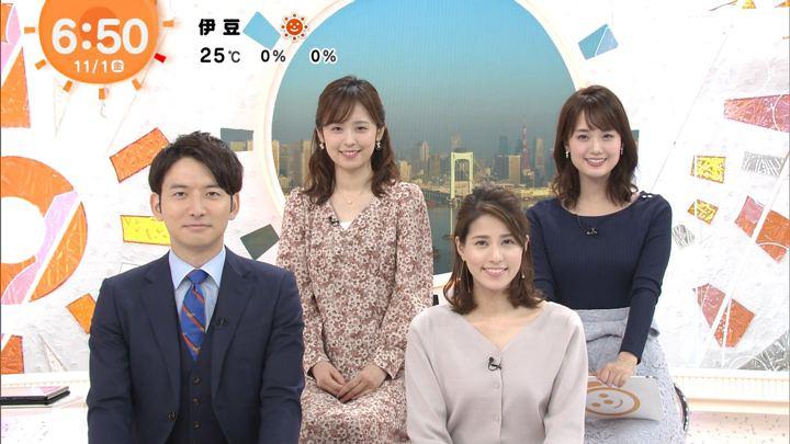 2019年11月01日永島優美の画像10枚目