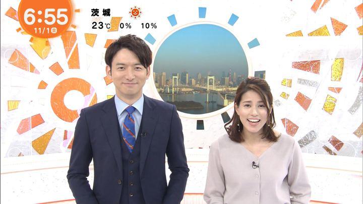 2019年11月01日永島優美の画像13枚目