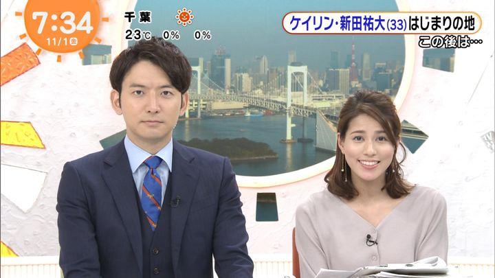 2019年11月01日永島優美の画像14枚目