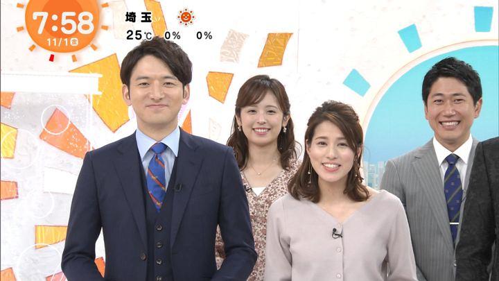 2019年11月01日永島優美の画像16枚目