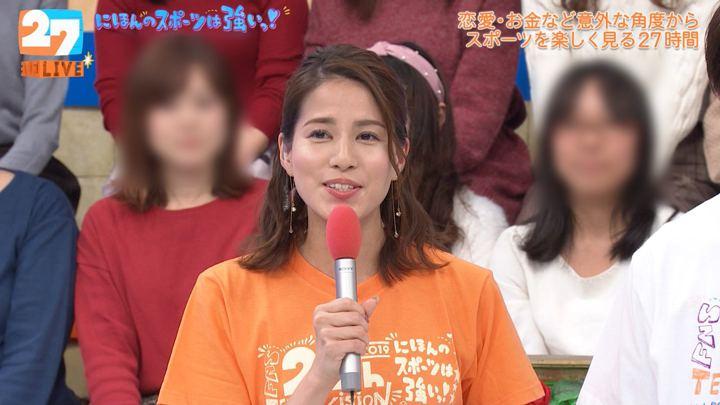 2019年11月02日永島優美の画像06枚目