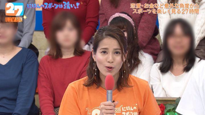 2019年11月02日永島優美の画像08枚目