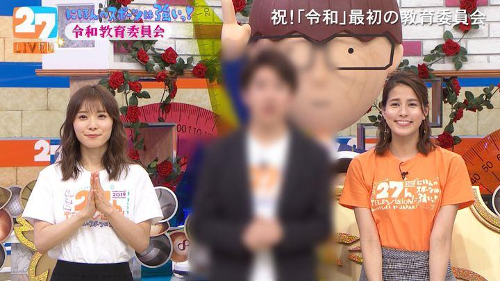 2019年11月02日永島優美の画像09枚目