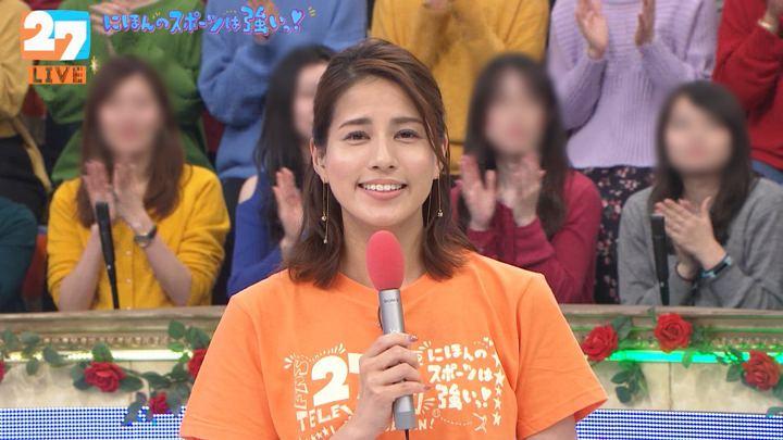 2019年11月03日永島優美の画像20枚目
