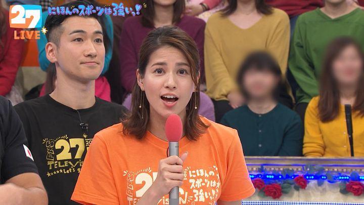 2019年11月03日永島優美の画像21枚目