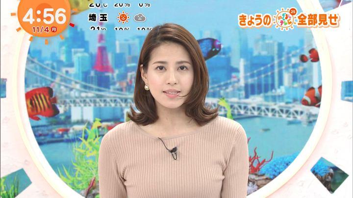 2019年11月04日永島優美の画像01枚目