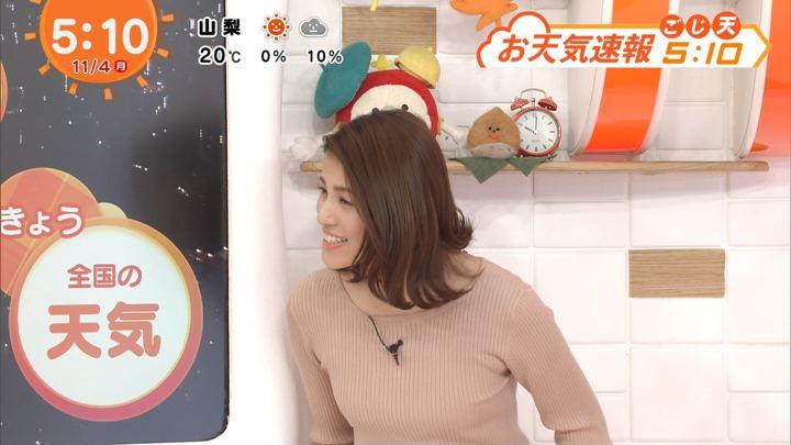 2019年11月04日永島優美の画像02枚目