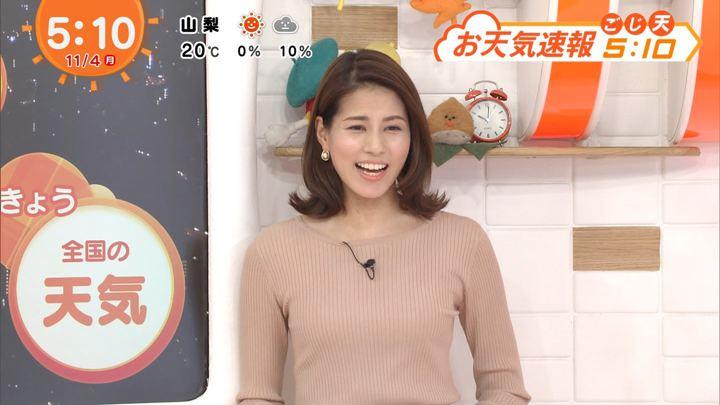 2019年11月04日永島優美の画像03枚目