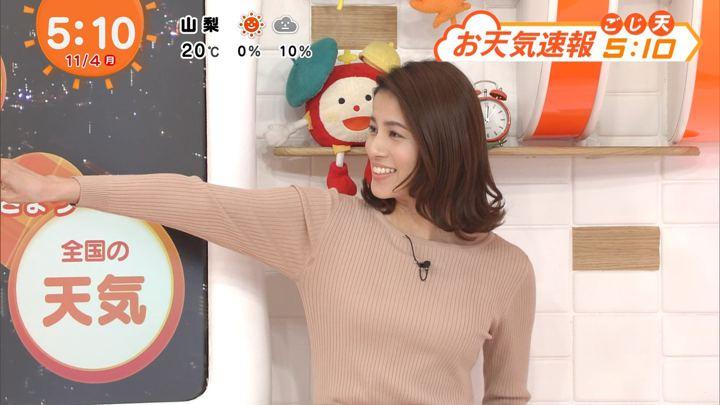 2019年11月04日永島優美の画像04枚目
