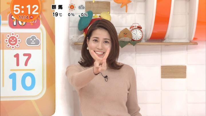 2019年11月04日永島優美の画像07枚目