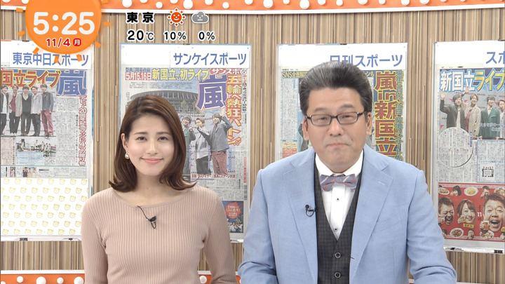 2019年11月04日永島優美の画像09枚目