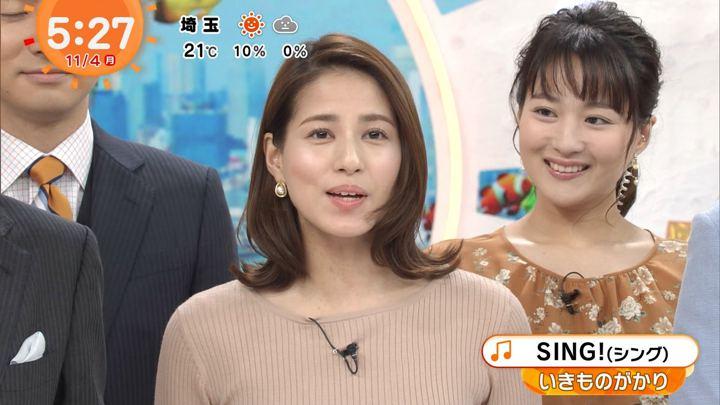 2019年11月04日永島優美の画像10枚目