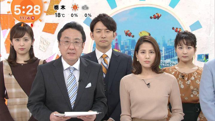 2019年11月04日永島優美の画像11枚目