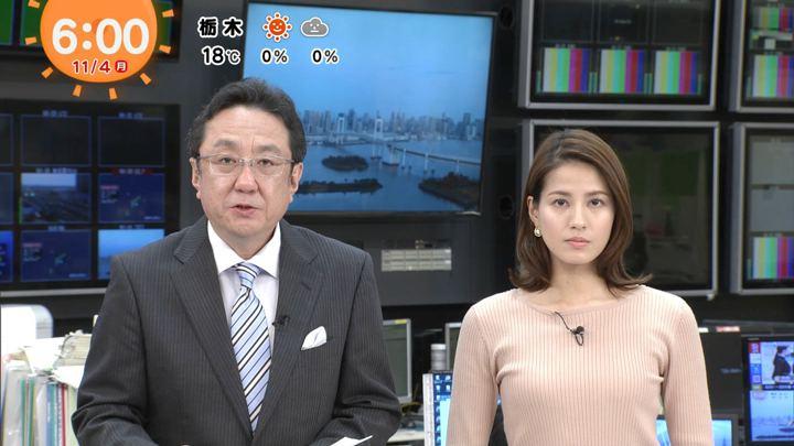 2019年11月04日永島優美の画像12枚目