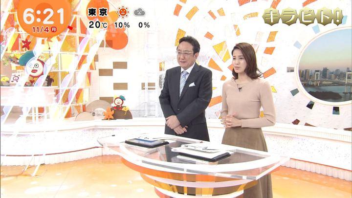 2019年11月04日永島優美の画像14枚目