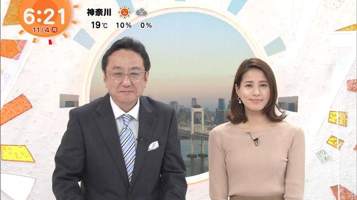 2019年11月04日永島優美の画像15枚目