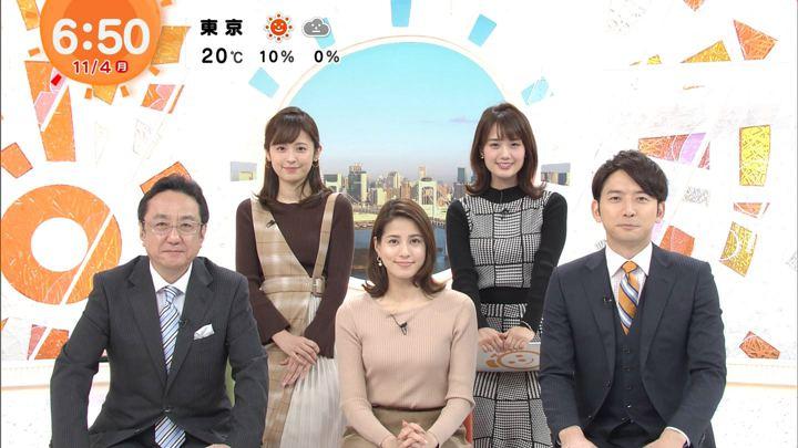 2019年11月04日永島優美の画像17枚目