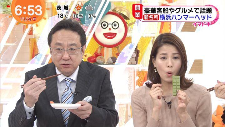 2019年11月04日永島優美の画像18枚目