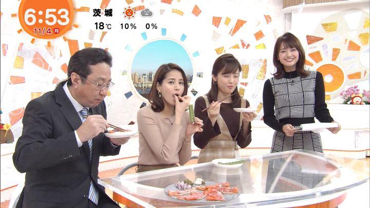 2019年11月04日永島優美の画像19枚目