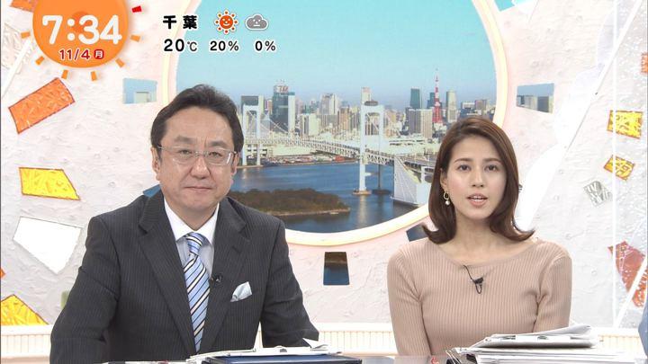 2019年11月04日永島優美の画像21枚目