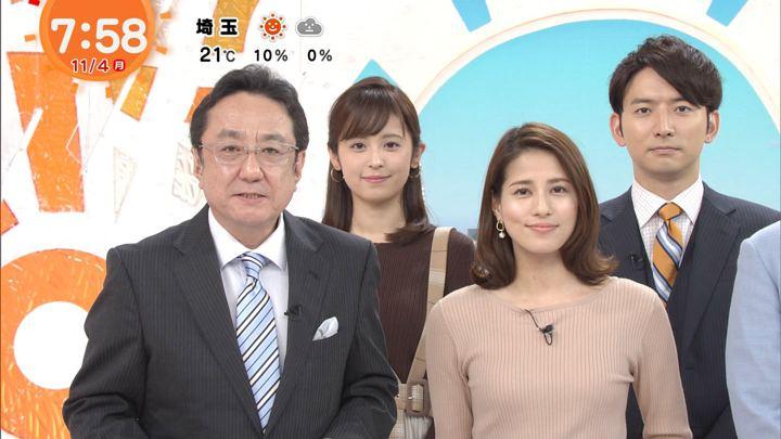 2019年11月04日永島優美の画像22枚目