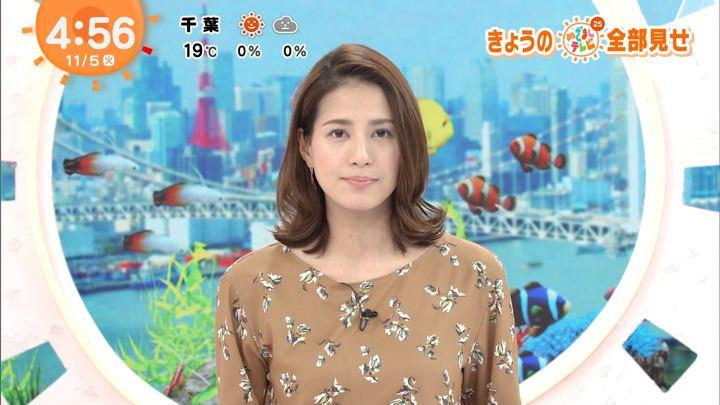 2019年11月05日永島優美の画像01枚目